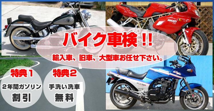 自転車の 自転車 あさひ 葛西 : バイクの車検がお得!安くて ...